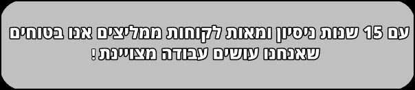 banner-nati