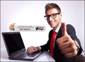 השלבים החשובים ביותר כדי להוביל משרד בהצלחה